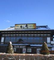 Sennen No Utage Hachinohe East Entrance Eki-Mae
