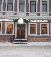Restaurant Malenkaya Aziya