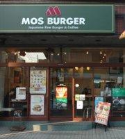 Mos Burger Hatanodai