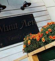MishLen Family Café