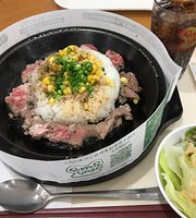Pepper Lunch Aeon Mall Tonami