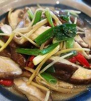 You Mu Li Tu Ji Cheng Restaurant