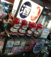 Gu Cheng Tofu Pudding
