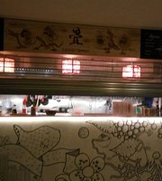 Tatami Ramen London