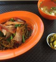 Hao Hao Noodle House