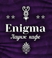 Lounge Cafe Enigma