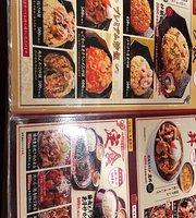 Chinese Restaurant Ichibankan Takadanobaba