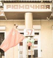 Rymochnaya na Temernitskoi 57