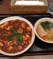 Cantonese Cuisine Higashida
