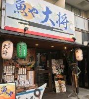 Uoyataisho