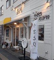 Yakitori Takeaway Nagato