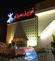 Guzel Saray Restaurant