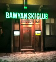 Bamyan Ski Club
