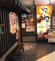 Private Room Izakaya Kuimonoya Wan Asahikawa