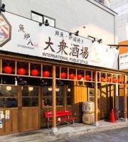 Public Tavern Fish Furnace Eight