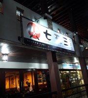 Shichigosan 753