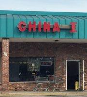 China One