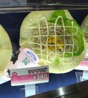 Dipper Dan Aeon Mall Narita