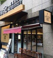 Le Bar a Vin 52 Azabu Toko Kamiyacho