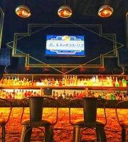 El Indecente Bar