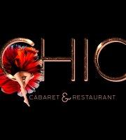 Chic Cabaret & Restaurant at TRS Yucatan Hotel