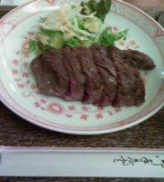 Goichiya