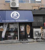 Ryoshizushi Kairemmaru