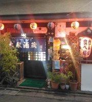 Izakaya Shingen