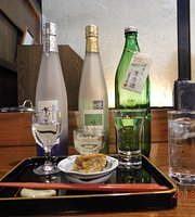 Hakutaka Rokusuien Kura Bar