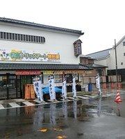 Takesuzuan
