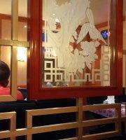 Den Kinesiske Restaurant Garden