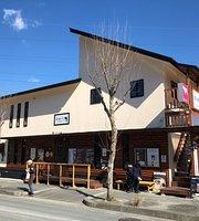 Tsunoda Meat Lodge
