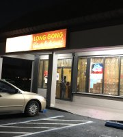 Long Gong Chinese Restaurant