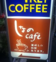 Shinano Cafe