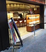 Din Tai Fung Tokyo Station Yaesu Entrance