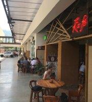 Kafe Loma Verde