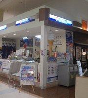 Blue Seal Shop Aeon Nago