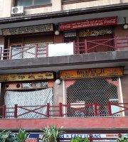 Bhaiya Ji Food Court
