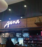 Achma