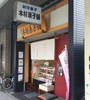 Kimura Confectionery