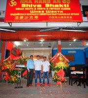 Shiva Shakti Restaurant