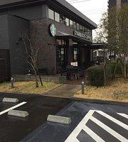 Starbucks Coffee Miyazaki Aobacho