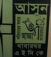 Adda Prabartana