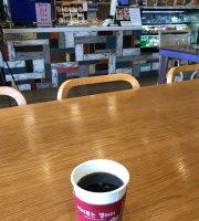 Coffee Fried Gallery