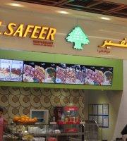 Al Safeer Restaurant