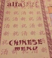Alfa Spice Restaurant