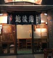 Echigo-Zushi