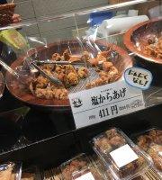 Fried Chicken Specialty Shopp Yoshiware Kakize