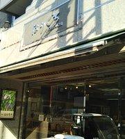 Horiguchi Bakery