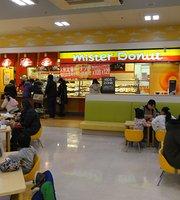 Mister Donut Aeon Akashi Shop